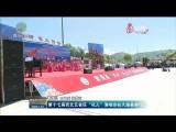 """第十七届西北五省区""""花儿""""演唱会在大通县举行"""