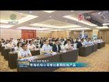 青海机场公司推出暑期航线产品