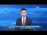 """青海省退役军人事务厅 省军区政治工作局下发通知 做好""""八一""""期间拥军优属拥政爱民工作"""