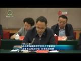 中共青海省委召开党外人士座谈会 王建军主持并讲话 多杰热旦出席