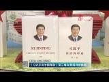 《习近平谈治国理政》第三卷在青海持续热销