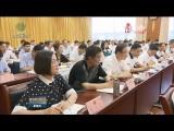 省人大常委会召开党组会议 学习贯彻省委十三届八次全会精神