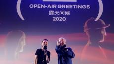 2020年第14届FIRST青年电影展在青海火热开展