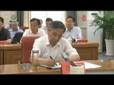省政府党组召开扩大会议 信长星主持并讲话