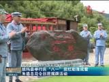 """班玛县举行庆""""八一""""迎红船落成暨朱德总司令旧居揭牌活动"""