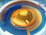 青海新聞聯播 20200827