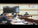 省十三屆人大常委會第六十二次主任會議召開