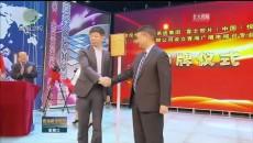 青海廣播電視臺舉行高清采集設備交接暨售后服務中心揭牌儀式