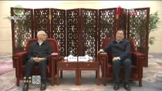 信長星會見中國五礦集團董事長唐復平