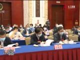 西北五省(區)政協助推協同向西開放協商座談會在甘肅召開