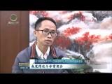 河湟文化論壇:傳承河湟文化 弘揚黃河精神