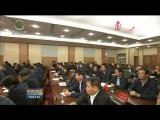 2020-09-20《青海新聞聯播》