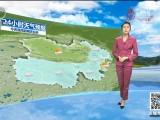 天氣預報 20200921