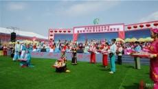 庆祝中国农民丰收节暨青海(河湟)第五届农产品展交会在海东举办