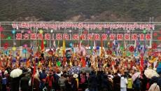 2020第六届青海(班玛)民族传统射箭精英邀请赛盛大开幕
