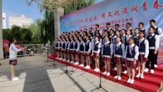 舞动青春的节拍 西宁市第十一中学校举行校园文化艺术节