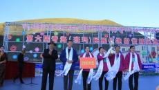2020第六届青海(班玛)民族传统射箭精英邀请赛圆满闭幕