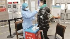 【抗疫·英雄】青海省全国抗击新冠肺炎疫情先进个人英雄群像