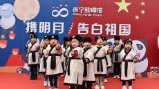 弘扬中国传统文化  高原Panda趣十一,浪足8天为止