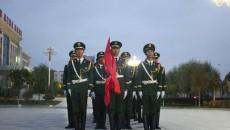 武警青海总队新兵团升旗仪式:五星红旗 我为你自豪