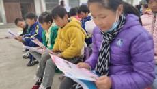 【同心共发展】青海少数民族地区留守困境儿童社会工作服务示范项目启动