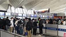 """""""双节""""期间,青海民航运输生产实现高速增长"""