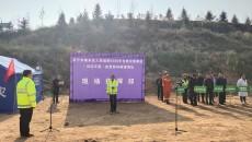 西宁市城东区今日进行2020年自然灾害事故(洪涝灾害)应急联动救援演练