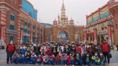 同心筑童夢,攜手促成長——  西寧市第十一中學教育集團開展主題教育研學活動
