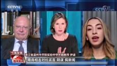 用真相对抗谎言!摩洛哥姑娘在海外媒体分享中国抗疫故事