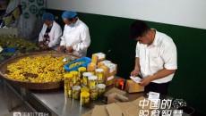 【中国的脱贫智慧】一个人 一朵菊 一座村