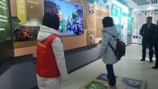 【同心共发展】西宁市最大绿色发展展示体验中心开馆