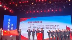 """青海省2020年""""憲法宣傳周""""活動全面啟動"""