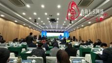 我省組團參加第六屆聯合國教科文組織世界地質公園管理與發展國際培訓班