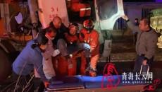 青海海東:小峽鎮紅土莊村車輛追尾 海東消防緊急救援