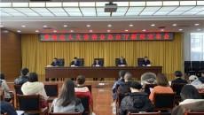青海省人大科學民主立法與代表工作取得新成效