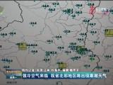 強冷空氣來臨 我省北部地區將出現寒潮天氣