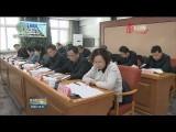 省疫情防控處置工作指揮部辦公室會議召開