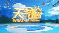 天气预报 20210118