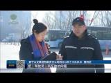 【代表委员在基层】郭晓华:扎根公交一线 传递基层声音