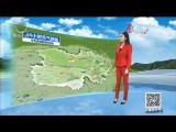 2021-02-03《天气预报》