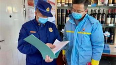海北州消防救援支队圆满完成春节消防安保任务
