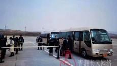 出席全国政协十三届四次会议的住青全国政协委员离宁赴京