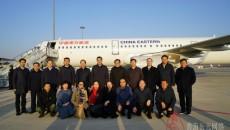 出席第十三届全国人民代表大会第四次会议青海代表团在青代表离宁赴京
