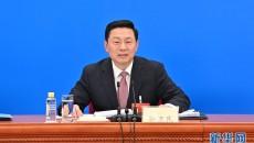 全国政协十三届四次会议举行新闻发布会