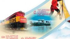美高梅官方网社会和华侨华人聚焦中国两会:这些关键词,世界很关注
