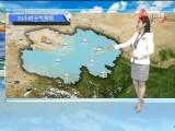 2021-03-31《天气预报》