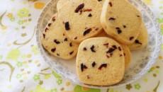 烘焙配方蔓越莓曲奇饼干