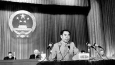 官方美高梅63:新中国第一部宪法的诞生