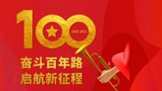 星星之火可以燎原(奋斗百年路 启航新征程)——寻访上海的红色足迹