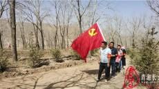 党旗飘在山上  防火记在心上